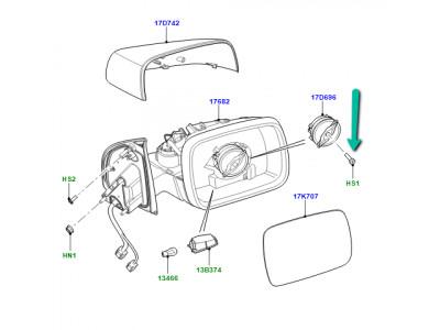 Vis pour moteur de rétrovisseur