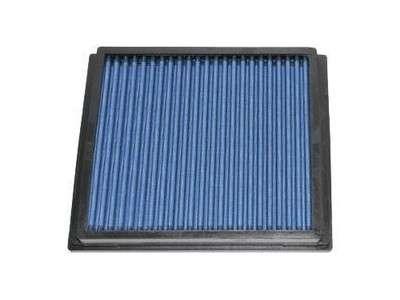Filtre a air equivalent esr4238 207x246mm