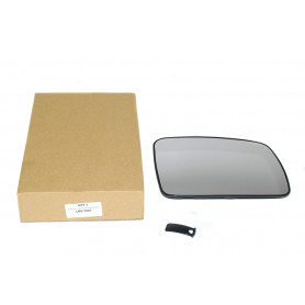 Discovery 3 r/h convex mirror glass