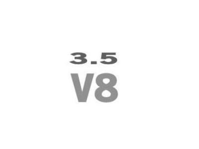Moteur 3.5 V8 Defender